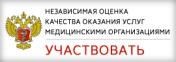 03satka74.ru/images/banierotsienki_0.png