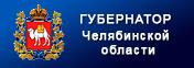 03satka74.ru/images/gubernator-cho.png
