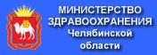 03satka74.ru/images/minzdrav-cho.png