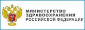 03satka74.ru/images/minzdrav-rf.png