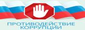 03satka74.ru/images/nkr.png