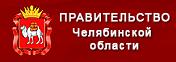 03satka74.ru/images/pravit-cho.png
