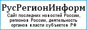 03satka74.ru/images/rusregion.png